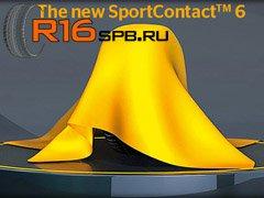 Шины класса UHP Continental SportContact 6 совсем скоро появятся на рынке