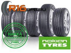Шины Nokian получили расширенную гарантию в 2015 году