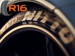 Шины от компании Nitto официально выходят на российский рынок