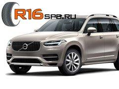 Шины Pirelli будут установлены на самую роскошную версию Volvo XC90