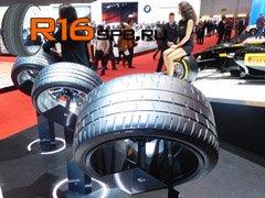Шины Pirelli PZero ждет обновление: три новые версии знаменитой модели