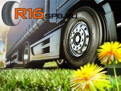 Шины под прицепы для объемных грузов появились в линейке Conti Hybrid