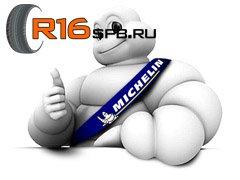 Шины Tigar SUV Summer от Michelin будут также доступны под брендом Kormoran