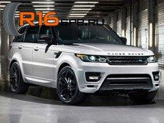 Шумоподавляющие шины Pirelli будут устанавливать на Range Rover Sport