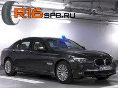 Сколько стоят покрышки для бронированного BMW 7-Series?