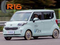 Скоростные тесты безвоздушных шин iFlex от Hankook прошли успешно