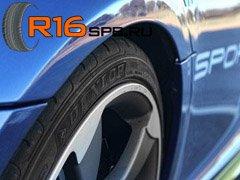 Совместная разработка компаний Dunlop  и Porsche