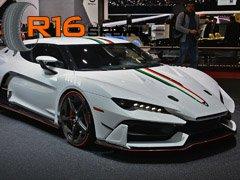 Создатели суперкаров выбирают шины от компании Pirelli