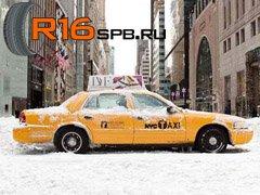 Специальные шины для такси поступили в продажу на японском рынке