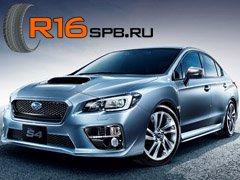 Сразу две модели автомобилей Subaru будут укомплектованы шинами Dunlop