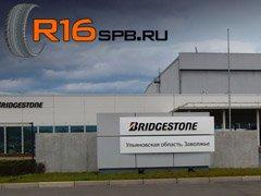 Строительство первого в России завода Bridgestone подходит к концу