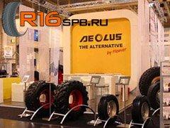 Теперь грузовые шины Pirelli будет производить китайская Aeolus