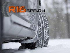 Toyo представила обновленную фрикционную шину Snowprox