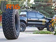 Toyo увеличивает грузоподъемность внедорожных шин