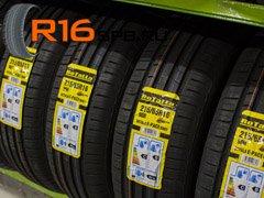 Три новые модели летних шин появятся в линейке Rotalla от Enjoy Tyre