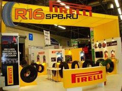 Цены на продукцию Pirelli в России в этом году вырастут на 10%
