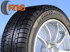 В августе на рынке появятся новые шины iceGUARD iG50 Plus от Yokohama