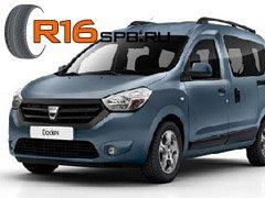 В Корейские шины Nexen  «обуется» сразу два минивэна Dacia