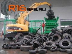 В России хотят ввести 100% утилизацию для автомобильных шин