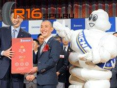 В Японии появятся новые размеры шин Michelin Energy Saver