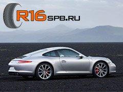 Владельцы классических Porsche теперь могут приобрести шины Toyo