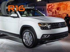 Внедорожник Volkswagen Atlas «обуют» в шины от компании Continental