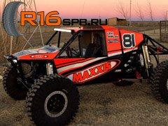 Внедорожные гонки: 42-дюймовые шины Maxxis для серии Ultra4