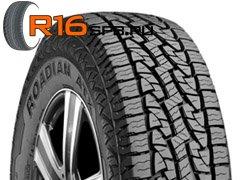 Внедорожные шины Roadian AT Pro RA8 – новинка от Nexen