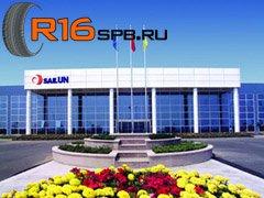 Во Вьетнаме планируют открыть второй завод Sailun