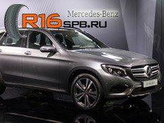 Второе поколение Mercedes-Benz GLC «обуется» в шины Bridgestone