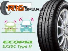 Высокие миникары «обуют» в японские шины Bridgestone