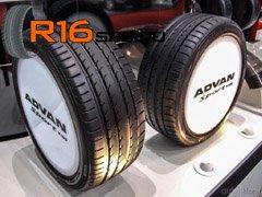 Высокопроизводительные летние шины от японского бренда Yokohama
