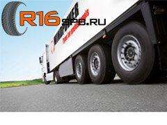 Windpower выпустила шины для легких грузовиков для европейского рынка