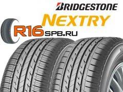 Японская Bridgestone представила новые шины Bridgestone Nextry L и S