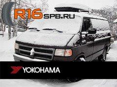 Yokohama проанонсировала выпуск новых коммерческих зимних шин