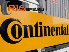 Завод Continental в Калуге изготовит шины для финского рынка