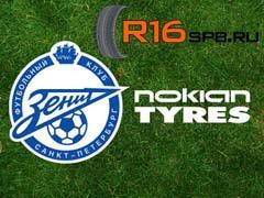 «Зенит» + Nokian Tyres