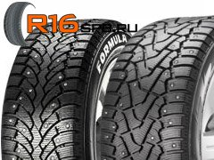 Зимние новинки от Pirelli – шипованные шины Ice Zero и Formula Ice