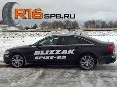 Зимние шины Blizzak Spike-02 появятся на рынке к следующей зиме