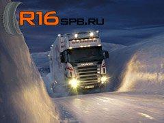 Зимняя новинка − грузовые шины SmartControl DW07 от Hankook