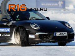 Зимняя новинка компании Michelin – фрикционные Pilot Alpin 5