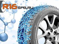 Зимняя новинка под брендом Premiorri из Украины