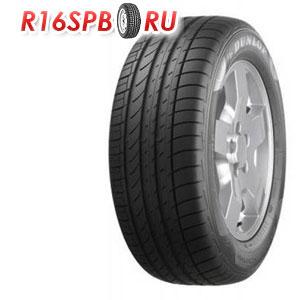 Летняя шина Dunlop SP QuattroMaxx 255/50 R20 109Y XL