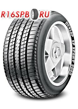 Летняя шина Dunlop SP Sport 2000 205/55 R15 87W