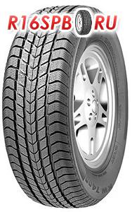 Зимняя шина Kumho 7400 195/55 R15 85H
