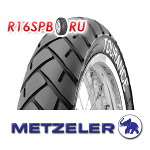 Летняя мотошина Metzeler Tourance Front 120/90 -17 64S