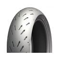 Шина Michelin Moto Power RS
