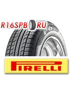 Летняя шина Pirelli P6 195/65 R15 91T