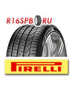 Летняя шина Pirelli Pzero (б/у)