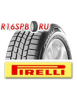 Зимняя шина Pirelli Winter 210 Snow Sport